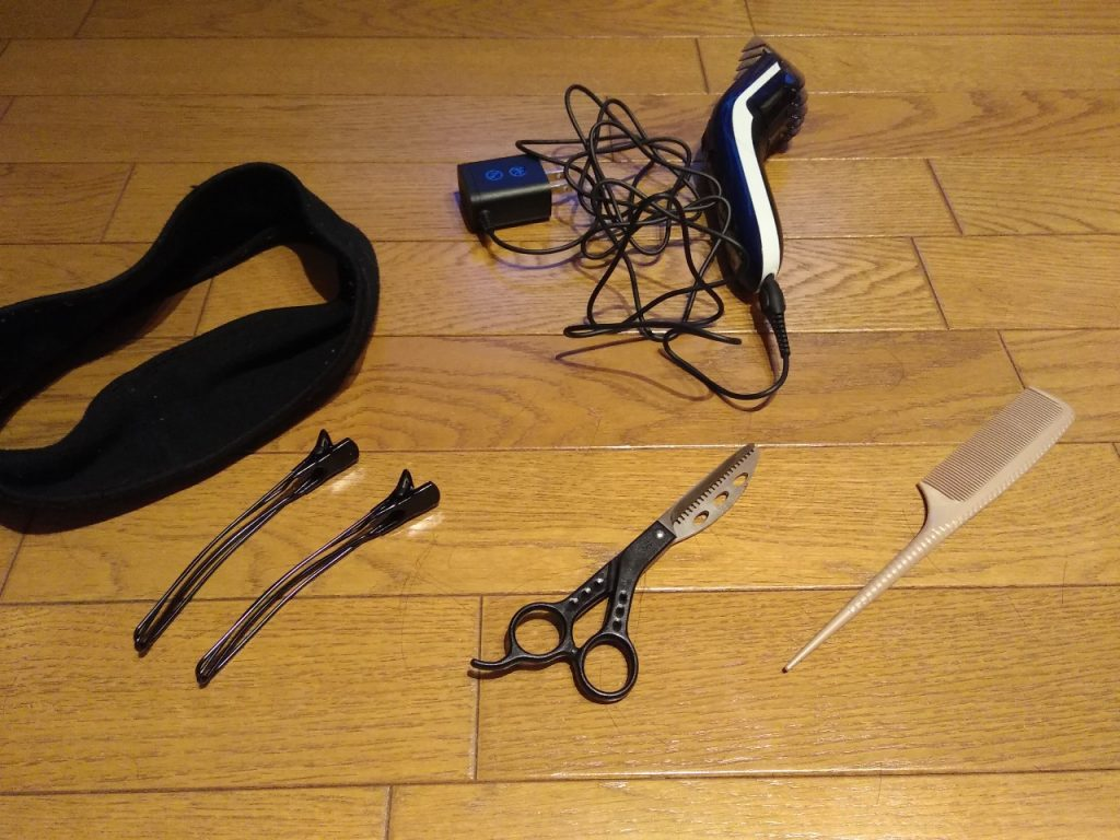 セルフカットに使う道具