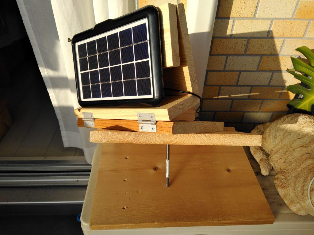 赤道儀式太陽追尾装置(14:50時点)