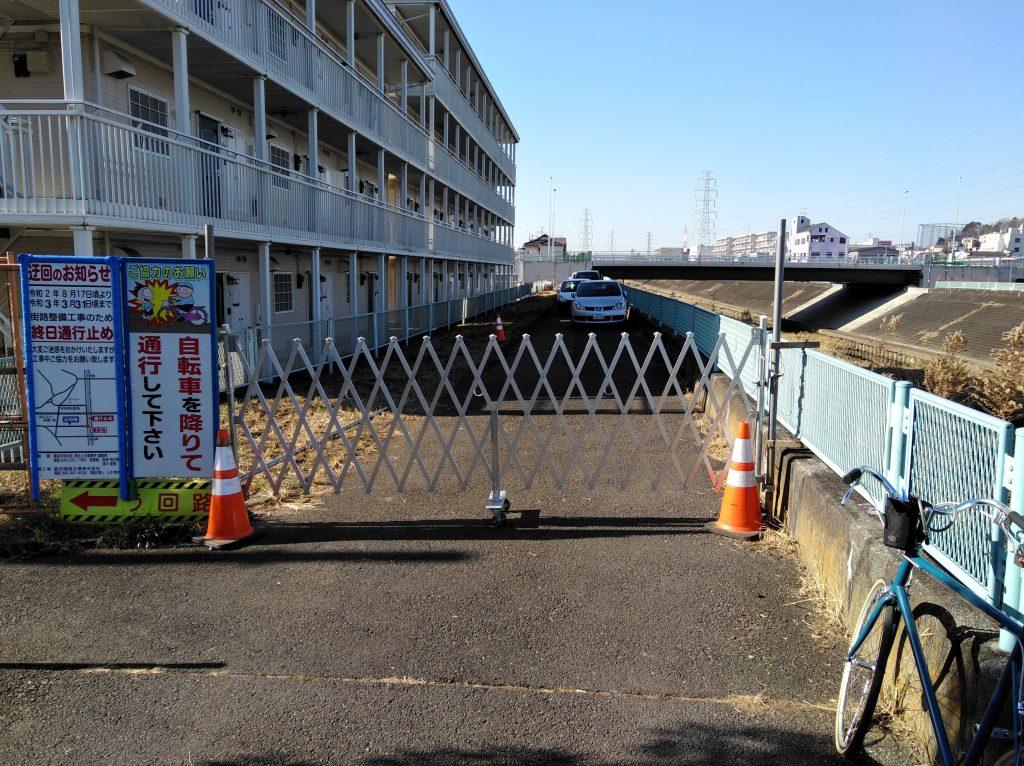 高吉橋下の工事