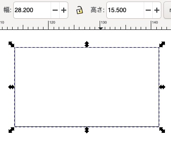 Inkscapeの画面