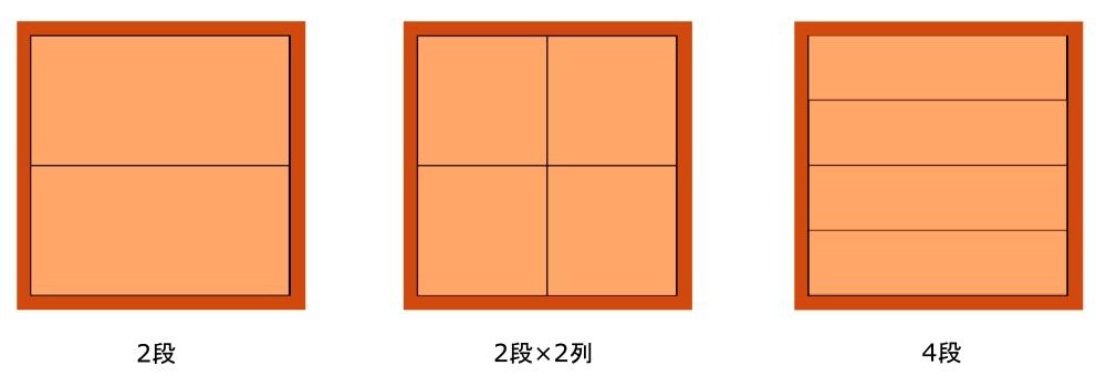 引き出しのパターン3種