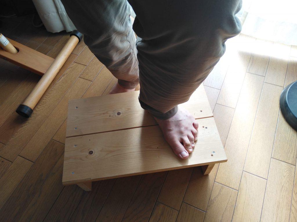 手製の踏み台